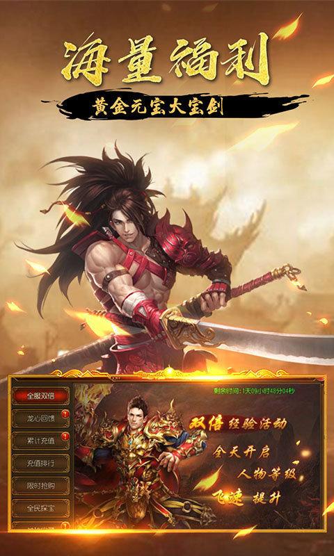 悦游天下游戏官网版图2