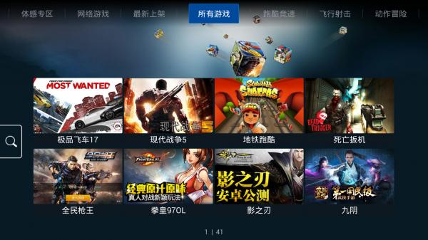 飞智游戏厅app图4