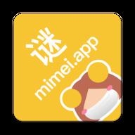 mimei.app 1.2.7破解版