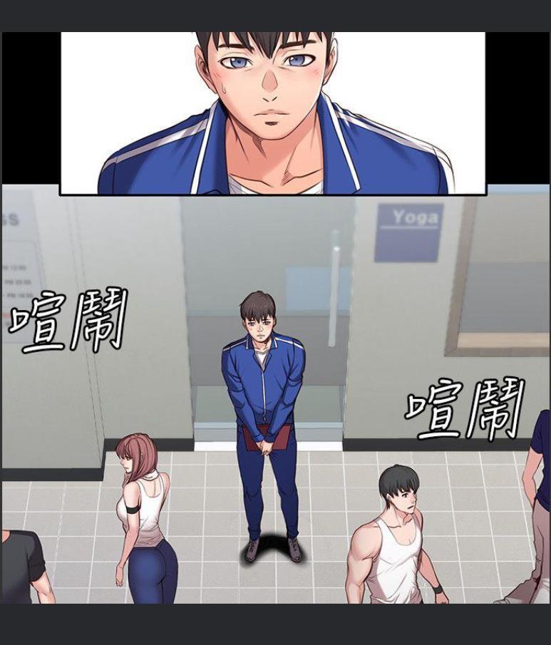 沐沐漫画免vip破解版图1