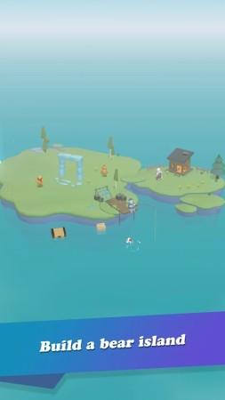 空闲的熊岛图1