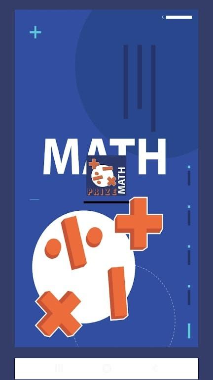 数学奖图2