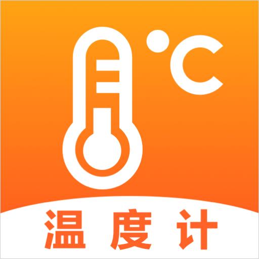 AI温度计