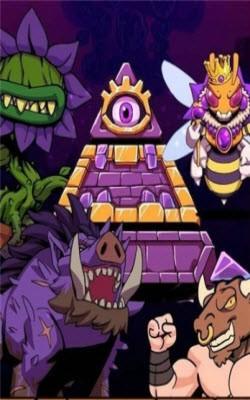 魔法卡牌守护者图2