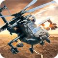 直升机模拟战争