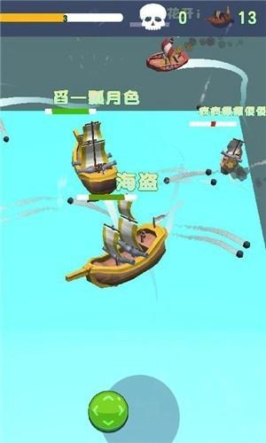 小小海上船只大乱图1