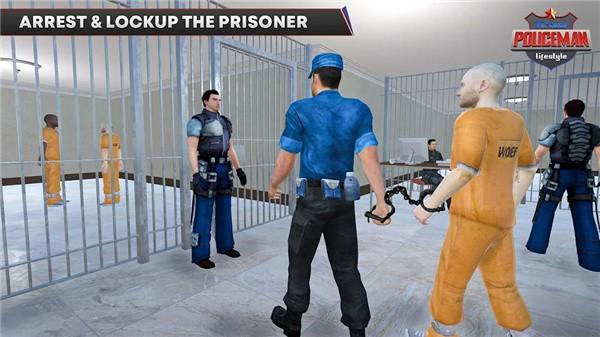 虚拟警察局图1