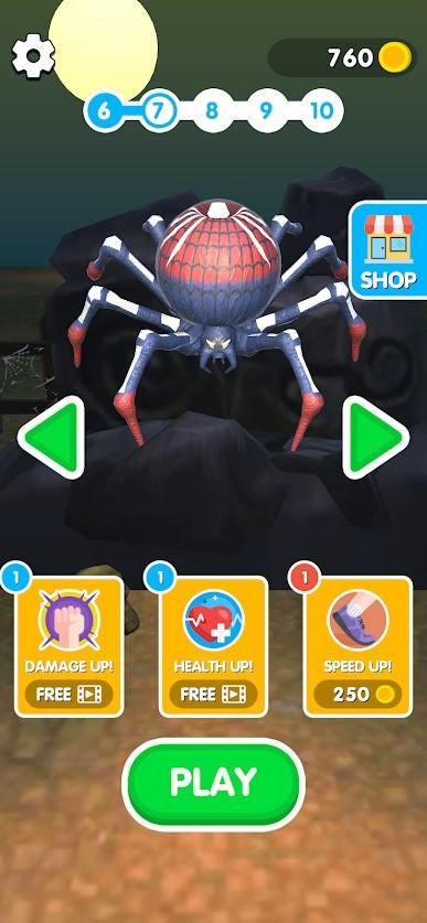海妖头竞技场图3