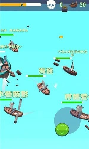 小小海上船只大乱图3