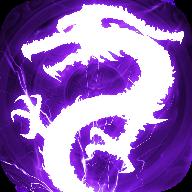传奇世界免费狂龙紫电手游