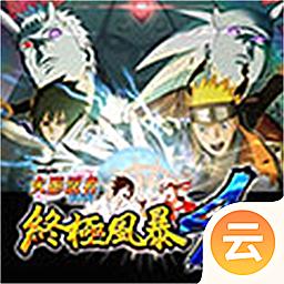 火影忍者究极风暴破解版全人物无限金币免费下载