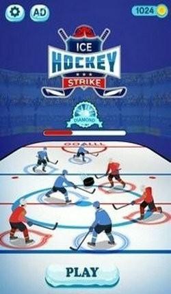 冰球竞技比赛图2
