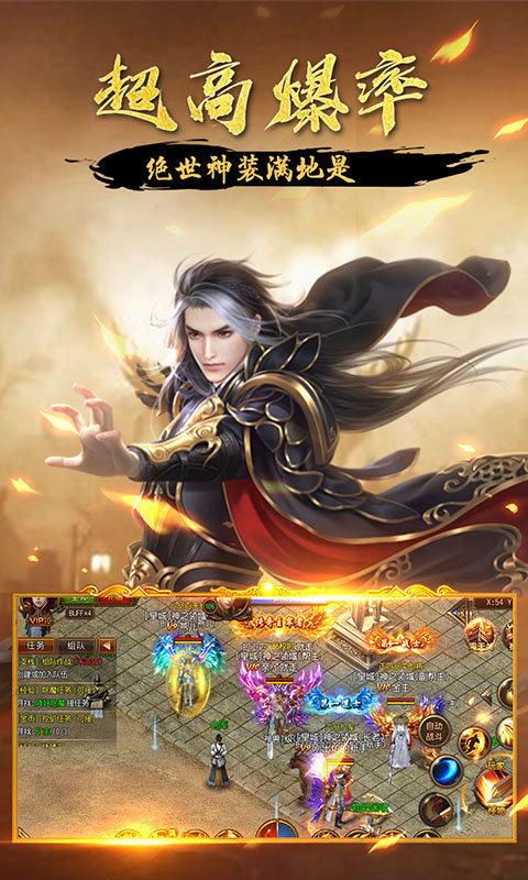 悦游天下游戏官网版图3