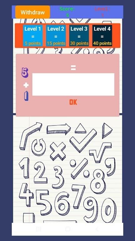 数学奖图1