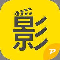 久播影视app