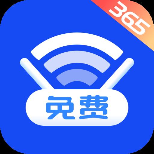 速联WiFi