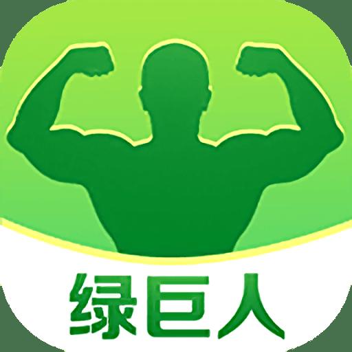 绿巨人黑科技app下载汅api免费