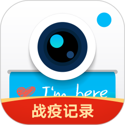 水印相机安卓版下载