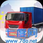 中国卡车之星游戏下载破解版