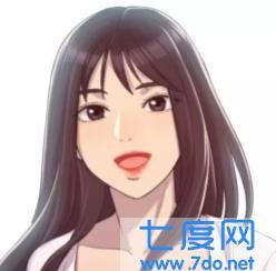 巫妖王漫画APP下载
