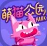 萌猫公园pico park