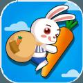 炸飞小兔兔2v1.0.1