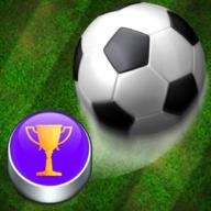 足球之星之战