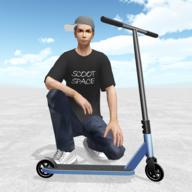 滑板车模拟