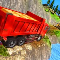 快递卡车模拟器
