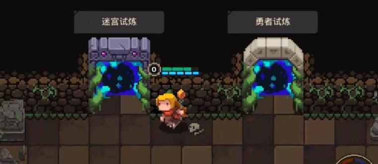 地牢探险类手机游戏