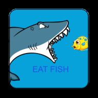 不要吃我的鱼