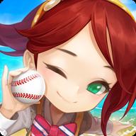 超级棒球明星2020