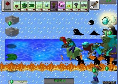 我的世界版植物大战僵尸截图