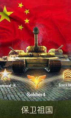 战争机器最新破解版截图