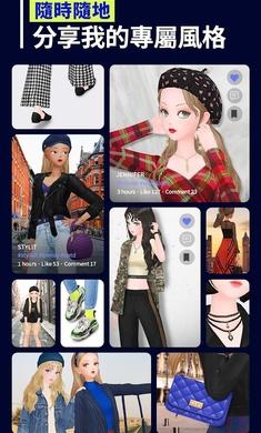 时尚换装游戏截图
