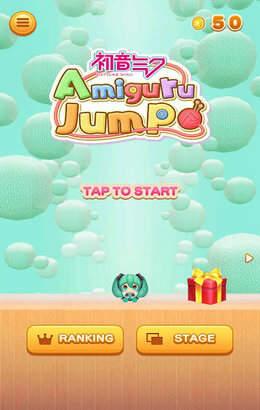 初音未来编织玩偶JUMP