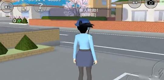 樱花校园模拟器版本合集