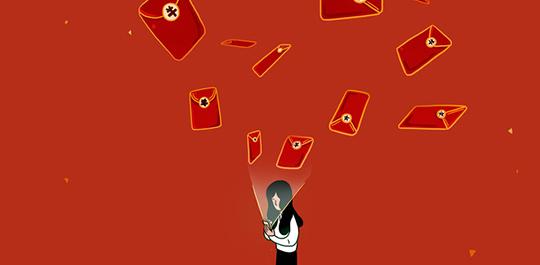 安卓手机正规做任务领红包的app