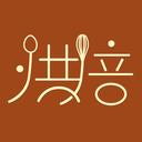 烘焙食谱app