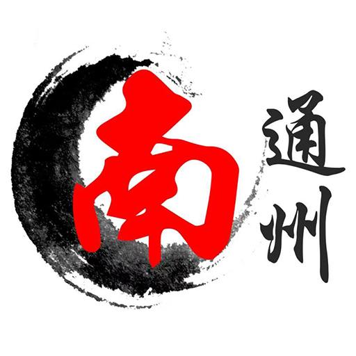 南通州app
