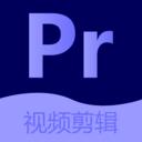 视频剪辑教程app