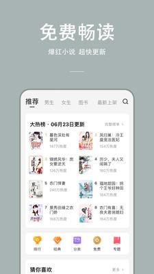 连尚读书app截图