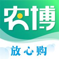 网上农博app