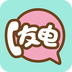 友电app