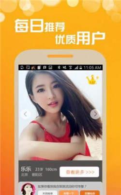 梦露语聊app截图