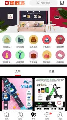 上乐山app