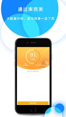 91破万卷app