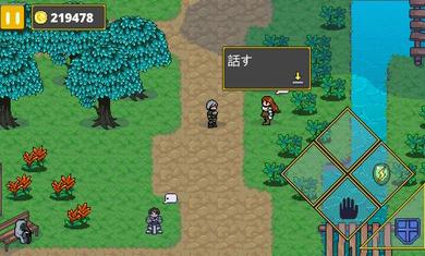 迷宫传说中文破解版截图