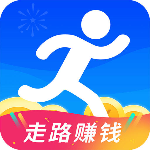 全民健走app