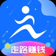 走路红包宝app